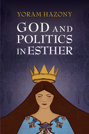 How Esther is still relevant today