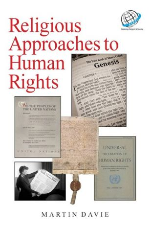 Analysing human rights